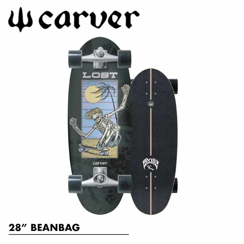 CARVER/カーバーLOST×CARVER BEANBAG 28インチ CX4トラック サーフスケート ロンスケ オフトレ MAYHEM  予約商品