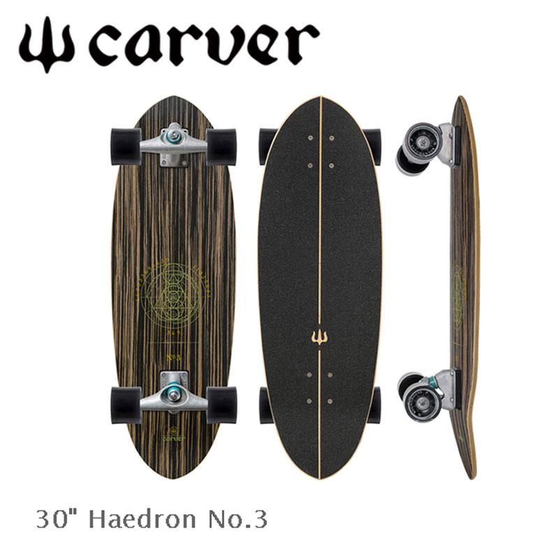 CARVER / カーバー HEADRON3 30インチ CXトラック 日本正規品 サーフスケート ロンスケ サーフィン練習用 スケートボード スノーボード