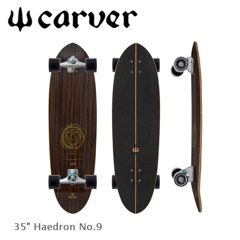 【送料無料】全品ポイント2倍! CARVER / カーバー HEADRON9 35インチ CXトラック サーフスケート ロンスケ