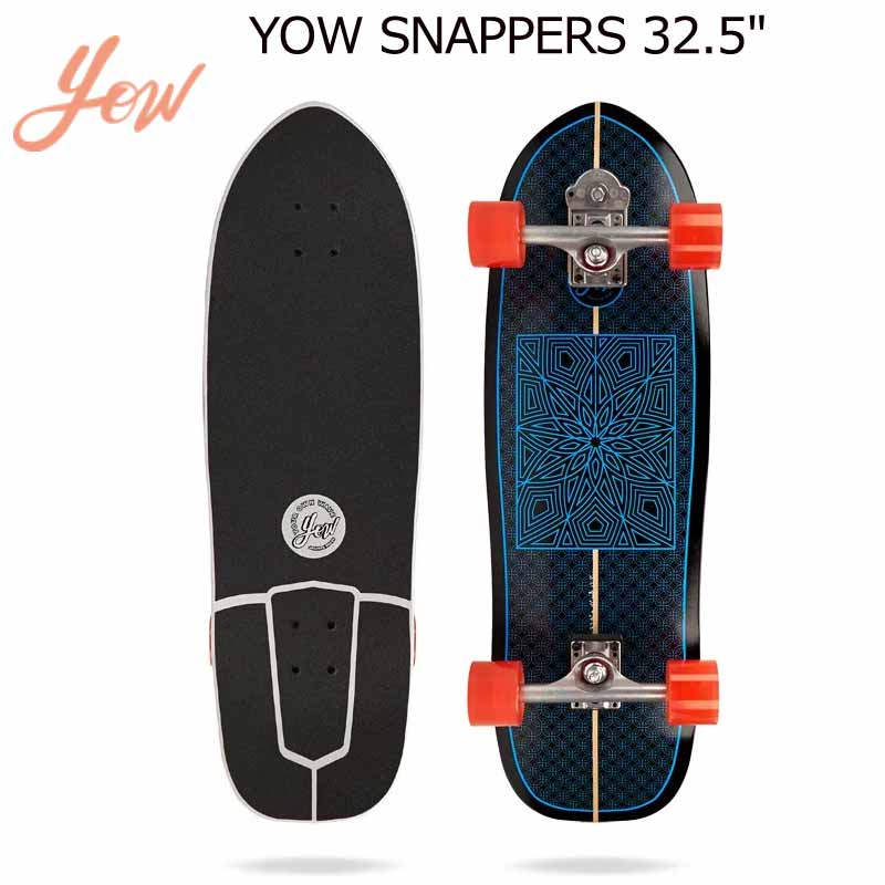 YOW/ヤウ SKATE SNAPPER ROCK スナッパーロック サーフスケート ロングスケートボード ロングボード スケボー 取寄せ商品