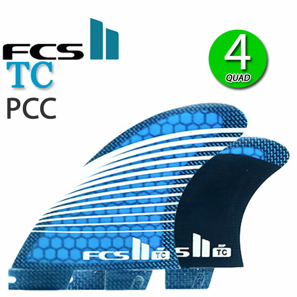 あす楽対応 FCS2 フィン トムキャロル TC CARBON QUAD FIN / エフシーエス2 クアッド サップ SUP