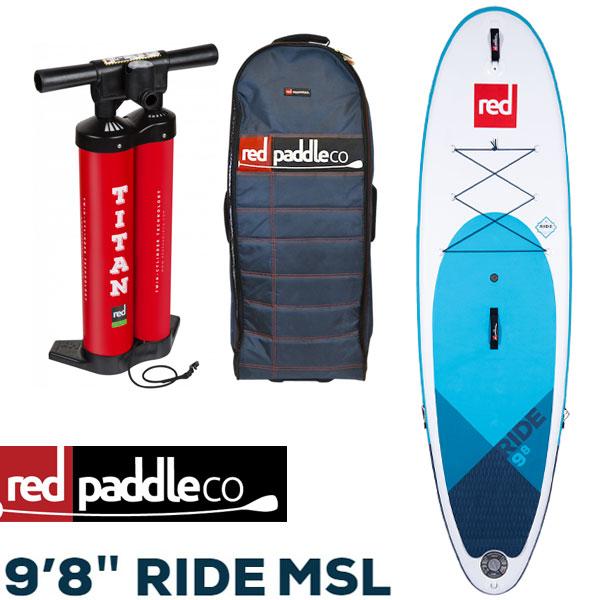 スタンドアップパドルボード レッドパドル ライド SUP サップ Red Paddle RIDE 9'8 2020 取寄せ商品 EW-FA13-Mおゆうぎ会 音楽会 粗品