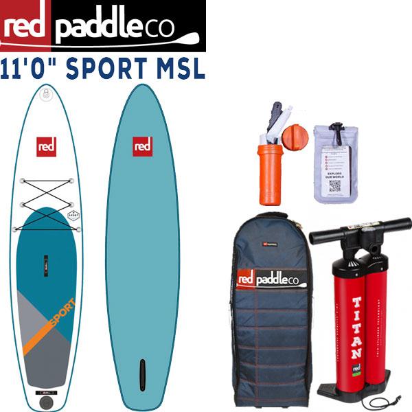 スタンドアップパドルボード レッドパドル スポーツ 11'0 インフレータブル サップ 大人 子供 RED PADDLE SPORT 11'0 2019 予約商品