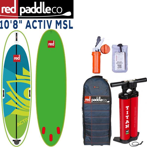 スタンドアップパドルボード レッドパドル アクティブ ヨガ 10'8 インフレータブル サップ 大人 子供 RED PADDLE Activ Yoga 10'8 2019 予約商品