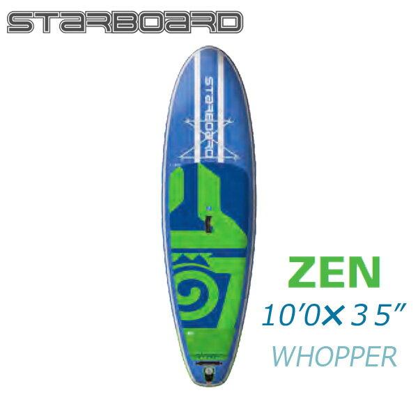 スタンドアップパドルボード スターボード ワッパーゼン 10'0 インフレータブル サップ 大人 子供 STARBOARD WHOPPER ZEN 10'0 2018