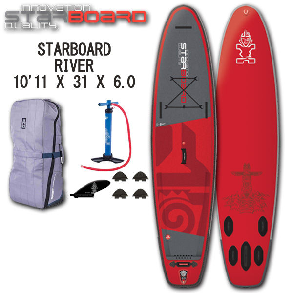 スタンドアップパドルボード スターボード リバー 10'11 インフレータブル サップ 大人 子供 STARBOARD RIVER 10'11 2019 取寄せ商品