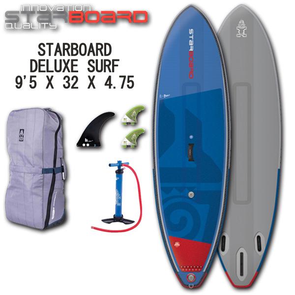 スタンドアップパドルボード スターボード デラックス サーフ 9'5 インフレータブル サップ 大人 子供 STARBOARD DELUXE SURF 9'5 2019 取寄せ商品