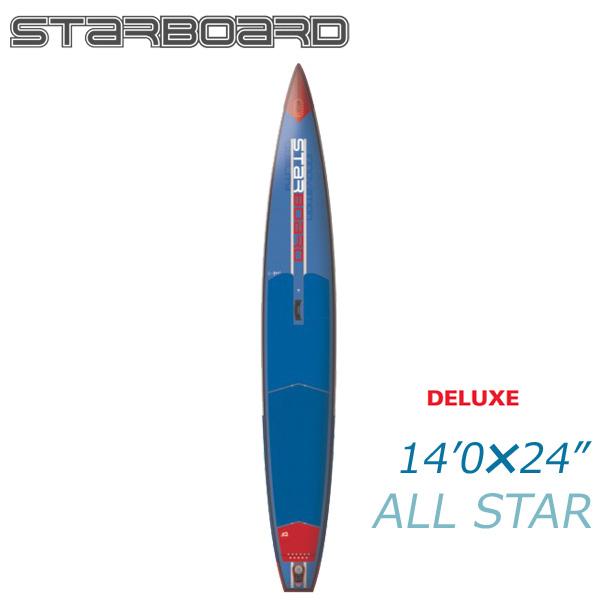 スタンドアップパドルボード スターボード オールスターエアーライン 14'0 インフレータブル サップ 大人 STARBOARD ALL STAR AIRLINE 14'0x24 2018