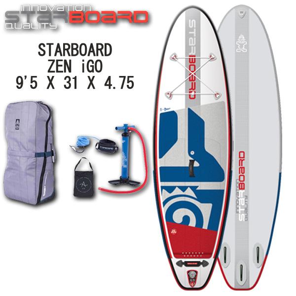 スタンドアップパドルボード スターボード ゼン アイゴー 9'5 インフレータブル サップ 大人 子供 STARBOARD ZEN iGO 9'5 2019 取寄せ商品