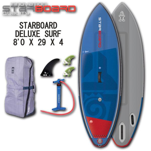 スタンドアップパドルボード スターボード デラックス サーフ 8'0 インフレータブル サップ 大人 子供 STARBOARD DELUXE SURF 8'0 2019 取寄せ商品