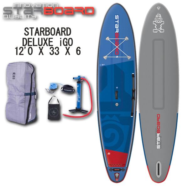 スタンドアップパドルボード スターボード デラックス アイゴー 12'0 インフレータブル サップ 大人 子供 STARBOARD DELUXE iGO 12'0 2019 取寄せ商品