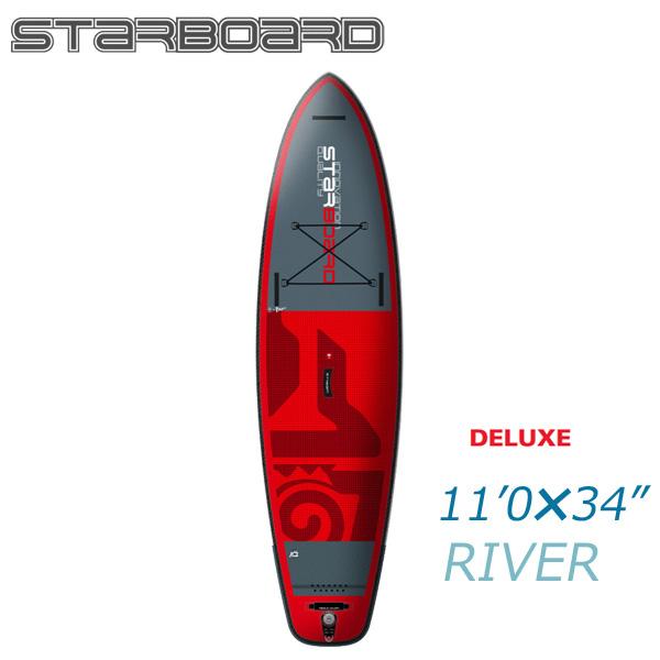 スタンドアップパドルボード スターボード リバー 11'0 インフレータブル サップ 大人 STARBOARD RIVER 11'0 2018