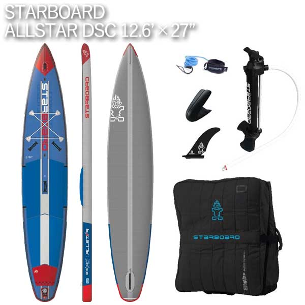 スタンドアップパドルボード スターボード オールスター 12'6 X 27 SUP サップ インフレータブル 大人 子供 STARBOARD ALL STAR 12'6 X 27 2020 取寄せ商品