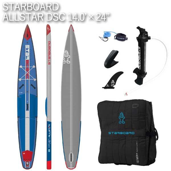 スタンドアップパドルボード スターボード オールスター 14'0 X 24 SUP サップ インフレータブル 大人 子供 STARBOARD ALL STAR 14'0 X 24 2020 取寄せ商品