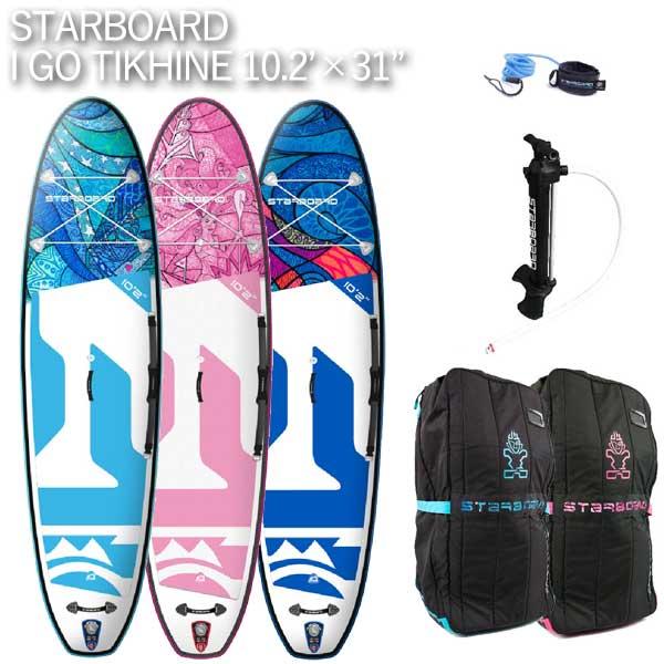 スタンドアップパドルボード スターボード アイゴー 10'2 X 31 SUP サップ インフレータブル 大人 子供 STARBOARD iGO 10'2 X 31 2020