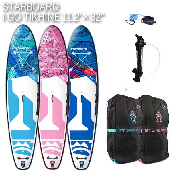 スタンドアップパドルボード スターボード アイゴー 11'2 X 32 SUP サップ インフレータブル 大人 子供 STARBOARD iGO 11'2 X 32 2020