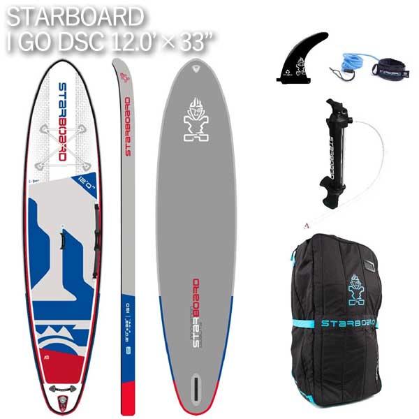 スタンドアップパドルボード スターボード アイゴー 12'0 X 33 SUP サップ インフレータブル 大人 子供 STARBOARD iGO 12'0 X 33 2020 取寄せ商品