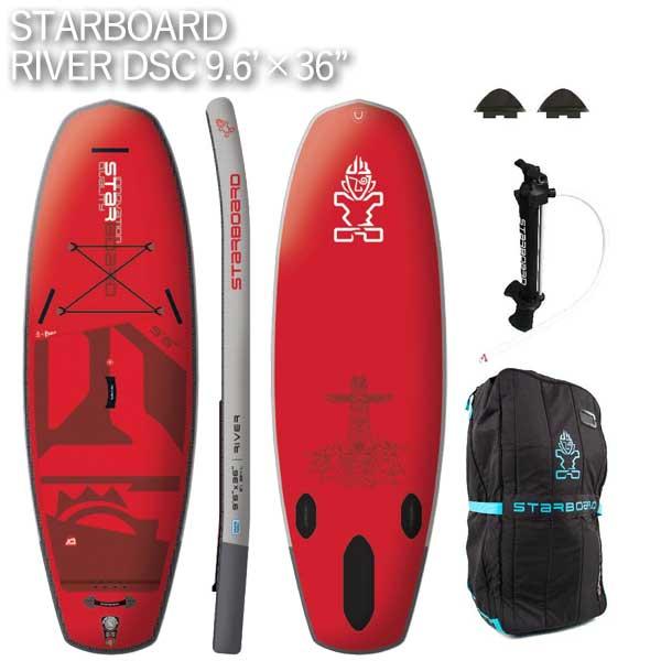 スタンドアップパドルボード スターボード リバー 9'6 X 36 SUP サップ インフレータブル 大人 子供 STARBOARD RIVER 9'6 X 36 2020 取寄せ商品