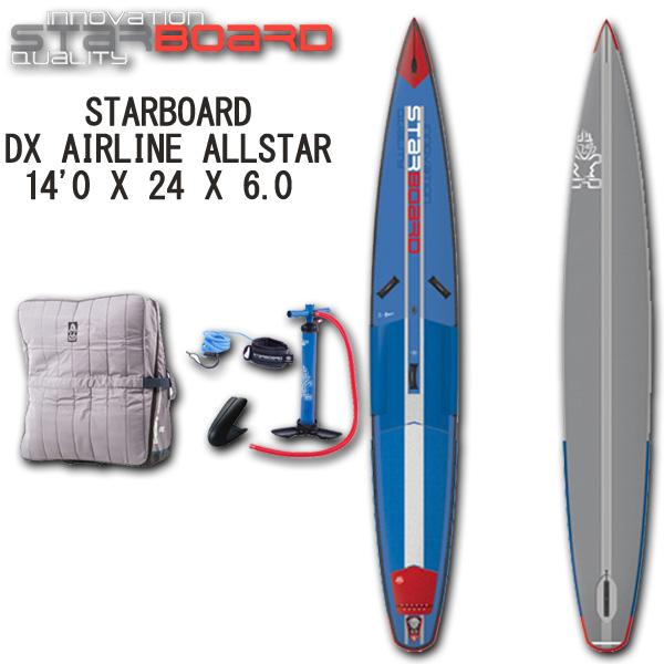 スタンドアップパドルボード スターボード エアライン オールスター 14'0 インフレータブル サップ 大人 子供 STARBOARD AIRLINE ALLSTAR 14'0 2019 取寄せ商品