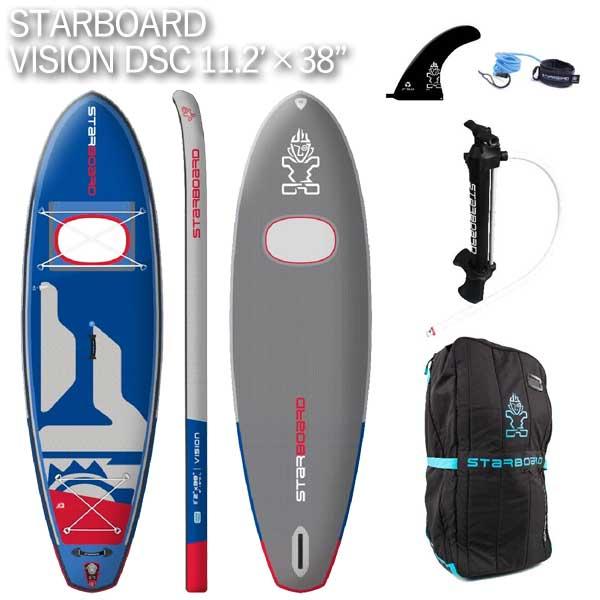 スタンドアップパドルボード スターボード ビジョン 11'2 X 38 SUP サップ インフレータブル 大人 子供 STARBOARD VISION 11'2 X 38 2020 取寄せ商品