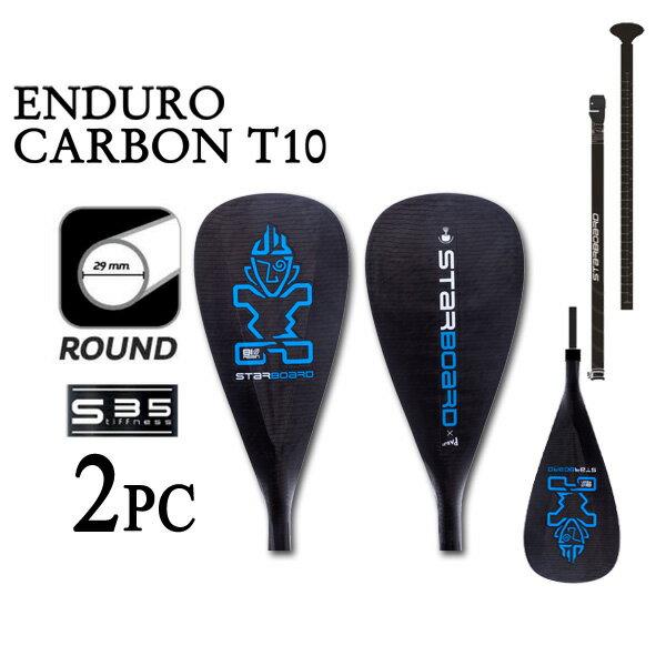 【送料無料】2018 STARBOARD ENDURO 2.0 CARBON T10 WITH ROUND HYBRID CARBON S35 スターボード エンデューロ 2ピース パドルボード SUP サップ