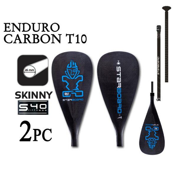 【送料無料】2018 STARBOARD ENDURO 2.0 CARBON T10 WITH ROUND SKINNY HYBRID CARBON S40 スターボード エンデューロ 2ピース パドルボード SUP サップ