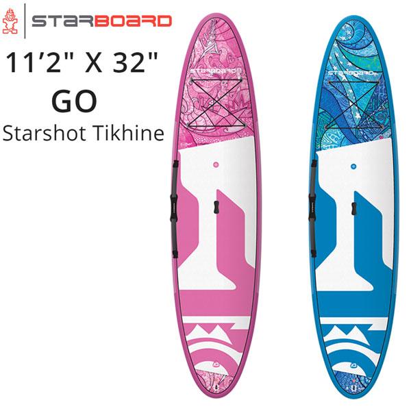 営業所止め 2020 STARBOARD SUP 11'2