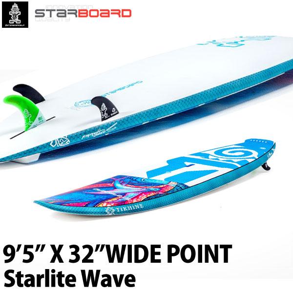 スタンドアップパドルボード スターボード ワイドポイント スターライト ウェーブ SUP サップ パドルボード 大人 STARBOARD 9'5X32 WIDE POINT STARLITE WAVE 2019 取寄せ商品