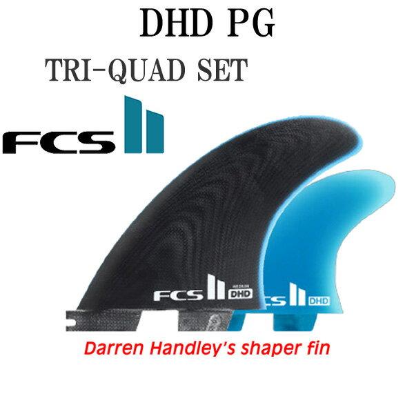 ポイント20倍!! あす楽対応 FCS2 フィン ダレンハンドレー DHD PG TRI-QUAD FIN MIDIUM / エフシーエス2 トライクアッドフィン サーフボード サーフィン ショート