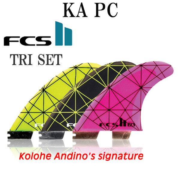 あす楽対応 FCS2 フィン コロへアンディーノ KOLOHE ANDINO PERFORMANCE CORE TRI FIN S M KA/ エフシーエス2 トライ ショート サーフボード サーフィン