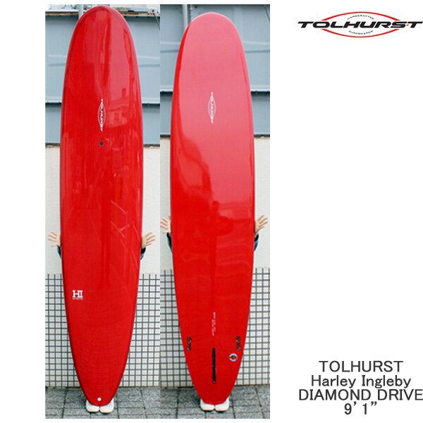 HARLEYINGLEBY TOLHURST DIAMOND DRIVE 9'1 XEON FIBER/ジオンファイバー サンダーボルト トンビ製 ロングボード サーフボード 営業所止め  サーフィン