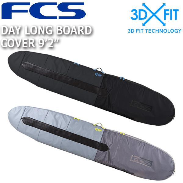ボードカバー エフシーエス エフシーエス デイロングボードカバー9'2 サーフィン ボードカバー ハードケース 大人 FCS FCS DAY LONG BOARD COVER 9'2
