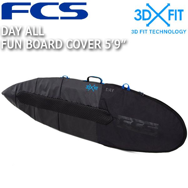 ボードカバー エフシーエス エフシーエス デイオールファンボードカバー5'9 サーフィン ボードカバー ハードケース 大人 FCS FCS DAY ALL FUN BOARD COVER 5'9