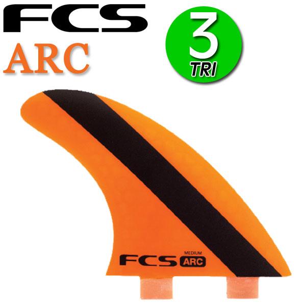 あす楽対応 FCS フィン ARC TRI FIN M / エフシーエス トライ サーフボード サーフィン ショート メール便 290円