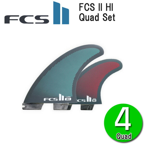 あす楽対応 FCS2 ハーレー HI QUAD 4 FIN XLサイズ エフシーエス2 クアッド サーフボード サーフィン ロングボード ショートボード
