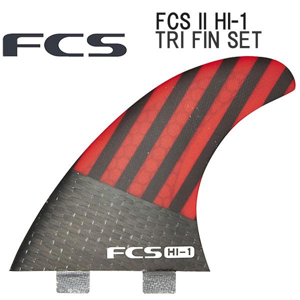 ポイント20倍!! FCS2 フィン HI-1 PC TRI FIN / エフシーエス2 トライ フィン サーフボード サーフィン ショート