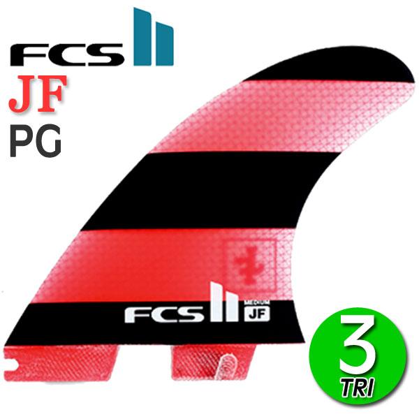 あす楽対応 FCS2 フィン JF ジェレミー・フローレスモデル PG TRI FIN M / エフシーエス2 トライ サーフボード サーフィン ショート 赤