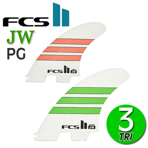 【超特価sale開催】 ポイント20倍 L!! 即出荷 FCS2 フィン JW TRI ジュリアン FIN・ウィルソン PG TRI FIN M L/ エフシーエス2 トライフィン ショートボード サーフボード サーフィン, ショウワチョウ:dfc9878c --- viamarkt.hu