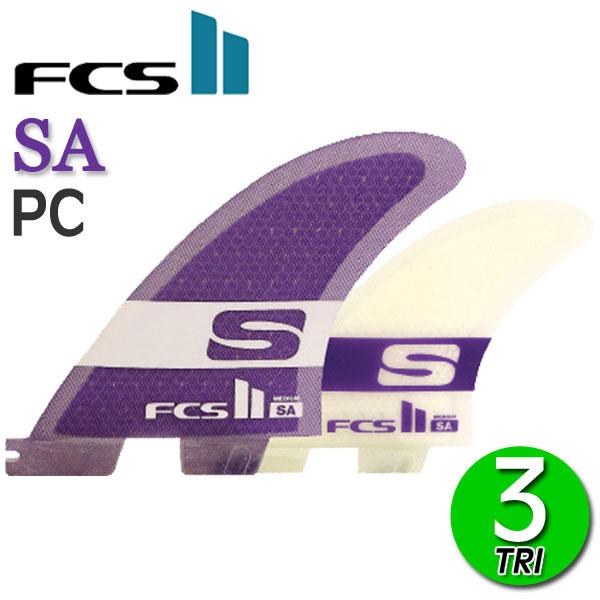 あす楽対応 FCS2 フィン SA PC TRI FIN M / エフシーエス2 トライ フィン サーフボード サーフィン ショート 紫