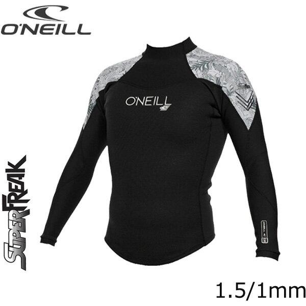 【送料無料】O'NEILL オニール SUPER FREAK 1.5/1mm ウェットスーツ LSタッパー ジャージ 長袖 サーフィン WF-4090