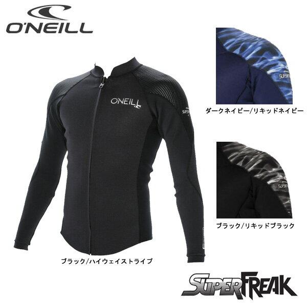 即出荷 2018 O'NEILL / オニール SUPER FREAK 1.5/1mm 長袖 L/S タッパー ウェットスーツ サーフィン フロントZIP JKT WF-5000