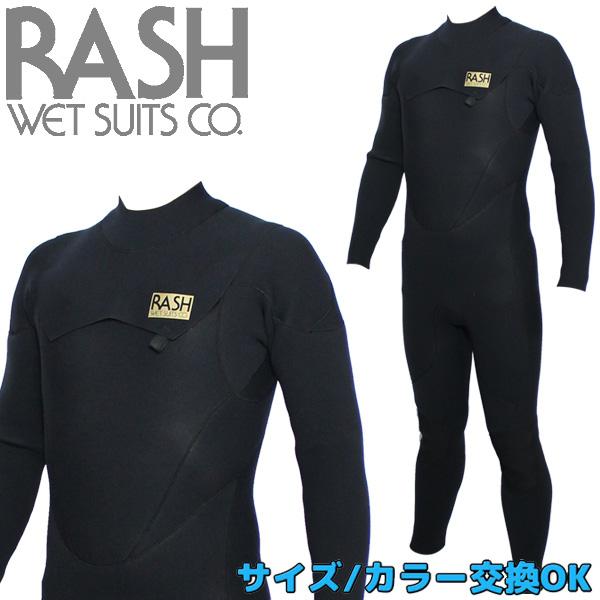 ウェットスーツ ラッシュ MT ノンジップ 3.5mm サーフィン ウエット RASH MT-NO ZIP 3.5mm 2020