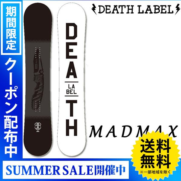 【送料無料】18-19 DEATH LABEL/デスレーベル MAD MAX グラトリ メンズ 板 スノーボード 予約商品 2019