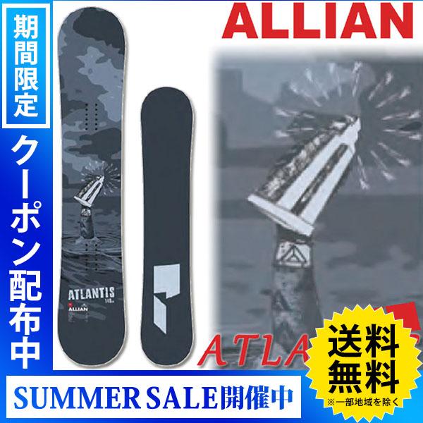 【送料無料】18-19 ALLIAN/アライアン ATLANTIS アトランティス メンズ 板 スノーボード 予約商品 2019