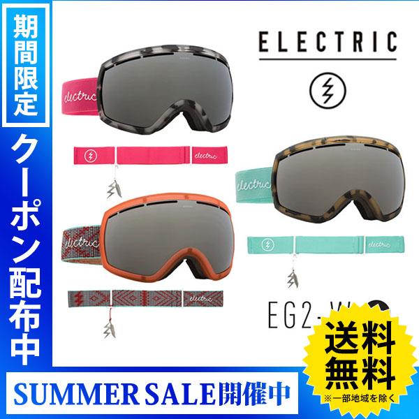 【送料無料】【あす楽対応】16-17 ELECTRIC / エレクトリック EG2-W レディース ゴーグル スノーボード スキー スノボ 型落ち