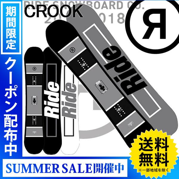 【送料無料】【特典付きSALE】17-18 RIDE/ライド CROOK メンズ 板 スノーボード 2018 型落ち