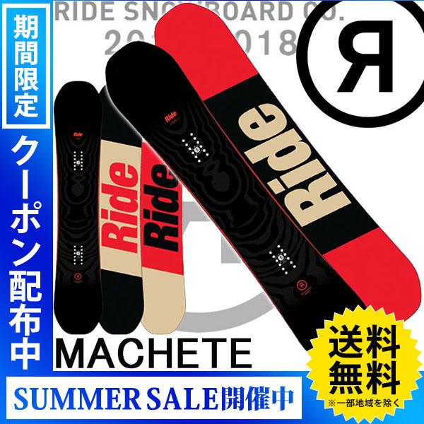 【送料無料】【特典付きSALE】17-18 RIDE/ライド MACHETE メンズ 板 スノーボード 2018 型落ち