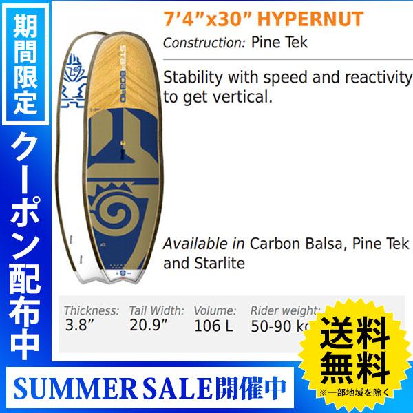 【送料無料】2018 STARBOARD SUP 7'4 x 30 HYPER NUT PINETEK スターボード ハイパーナッツ SUP サップ パドルボード お取り寄せ商品 営業所止め