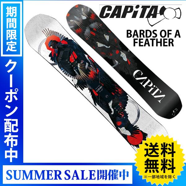 【送料無料】18-19 CAPITA/キャピタ BIRDS OF A FEATHER バードオブフェザー レディース 板 スノーボード 予約商品 2019