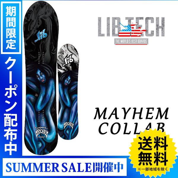 【送料無料】18-19 LIB TECH/リブテック JAMIE LYNN MAYHEM collab パウダー メンズ 板 スノーボード 予約商品 2019